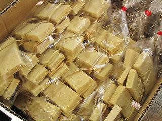2012.01.23凍み豆腐.jpg