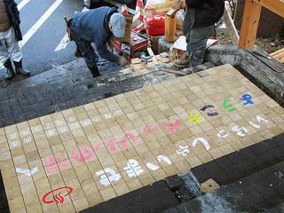 山根小記念品(1).jpg