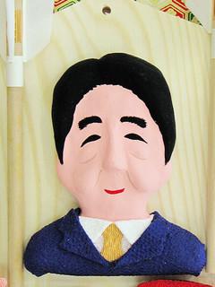 阿部総理.jpg